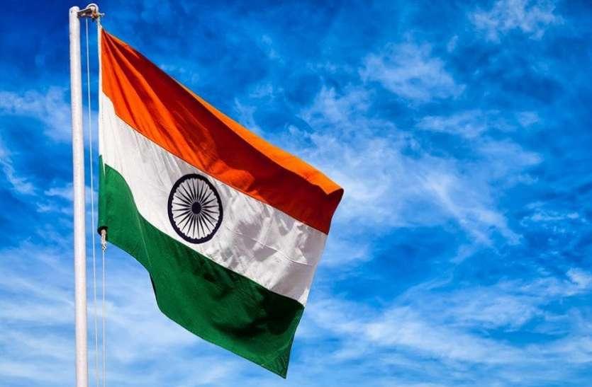 national_flag_6759728_835x547-m.jpg